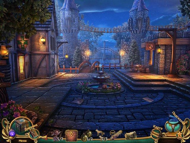 Королевский квест 5. Симфония смерти скриншот 8