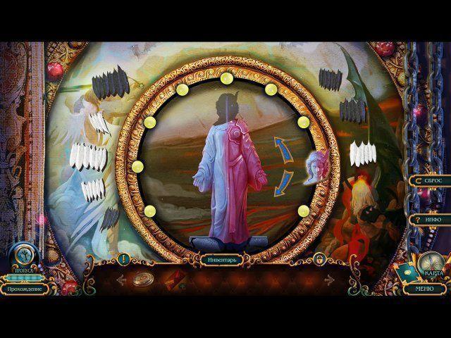 Химеры. Знаки пророчества. Коллекционное издание