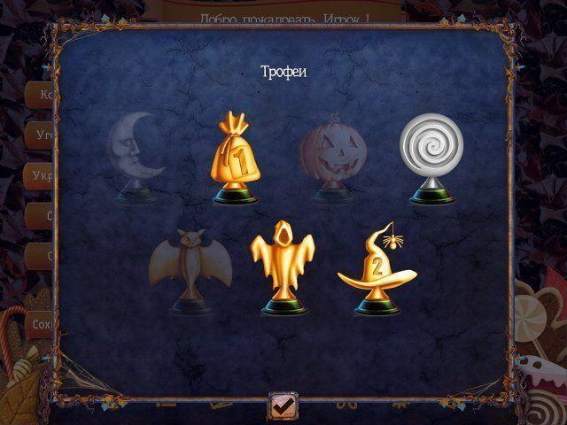 Праздничный пазл 3. Хэллоуин
