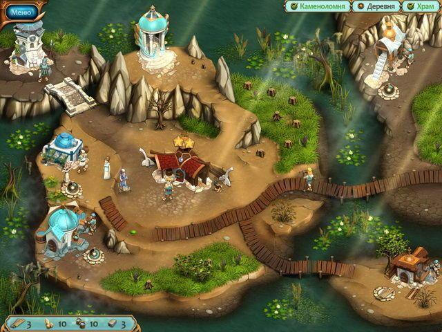 Legends of Atlantis. Исход