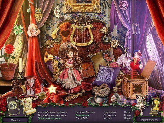 Королевский квест. Темная башня. Коллекционное издание