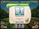 Бесплатная игра Страйк солитер скриншот 2