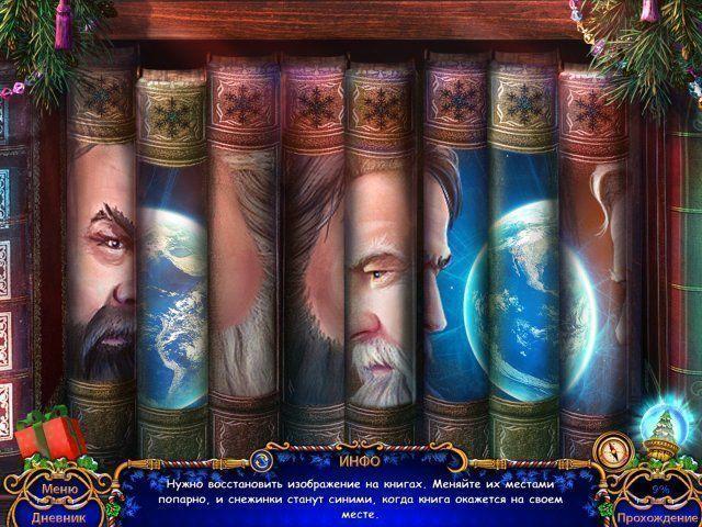 Святочные истории. Братья Клаус. Коллекционное издание